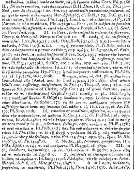 pathos - liddell-scott